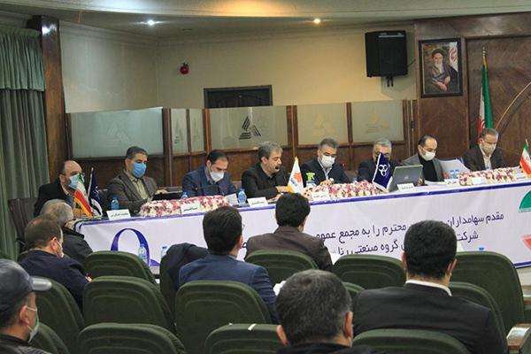 برگزاری مجمع عمومی عادی سالیانه شرکت سرمایه گذاری گروه صنعتی رنا